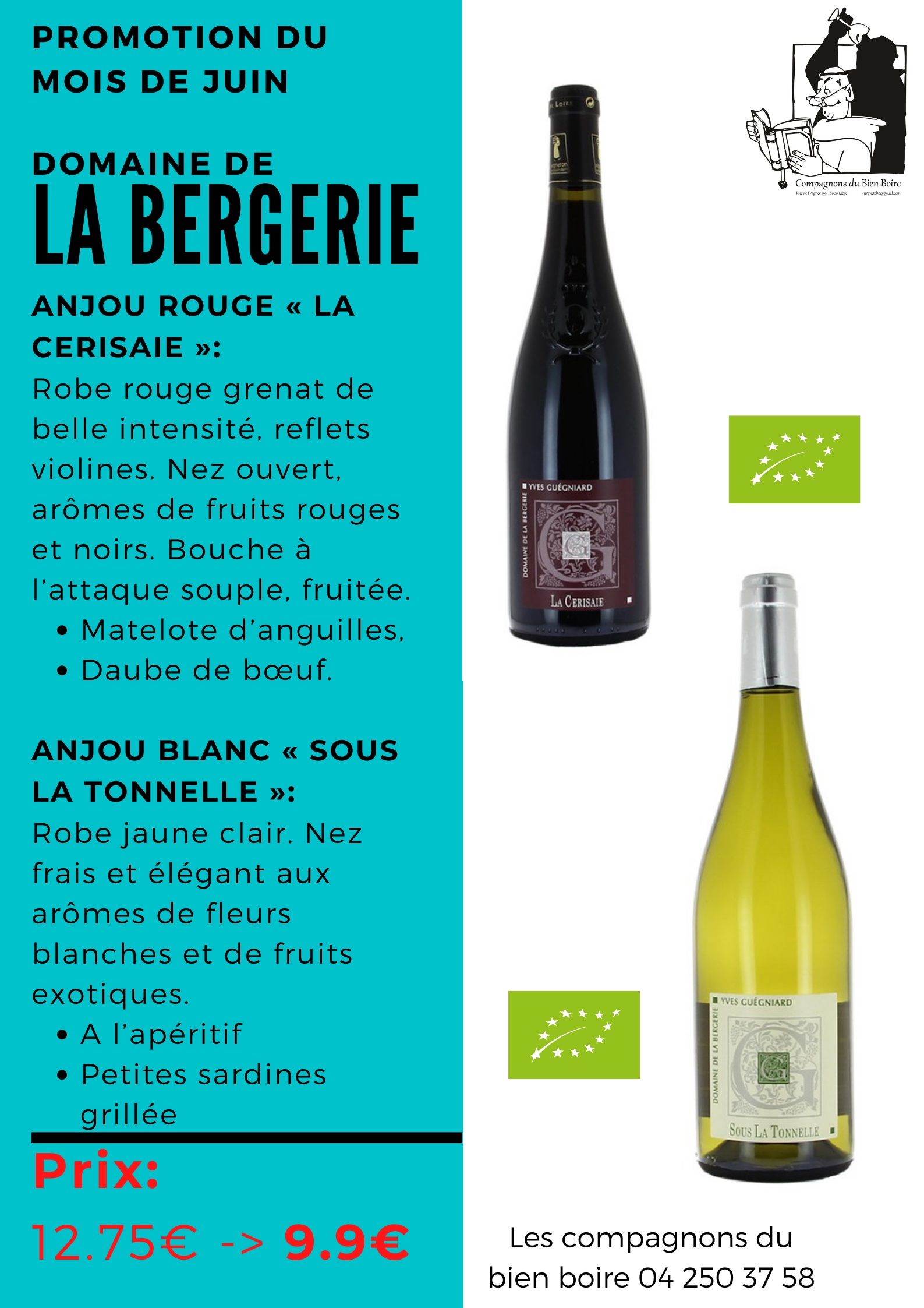 Anjou Domaine de la Bergerie